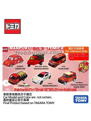 Tomica Diecast Model Car Set - New Year Tomica 2021 Lottery Set of 6