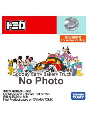Tomica Disney Motors Diecast Model Car - Gooday Carry Bakery Truck