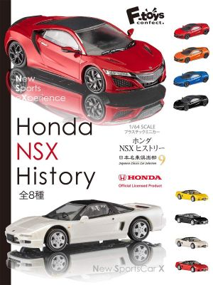 [JP Ver.] F-Toys 1/64 Candy Toys Model Car - Japanese Classic Car Selection 9 Honda NSX History (10 Boxes)
